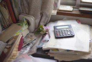 貧困女子は家計簿をつけても家計簿を集計する習慣がない!?